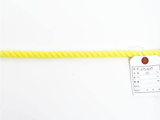 紺屋商事/カラーエステルロープ 黄色 10mm×200m巻/60011665