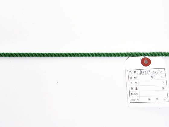 紺屋商事/カラーエステルロープ 緑 5mm×200m巻/60011668
