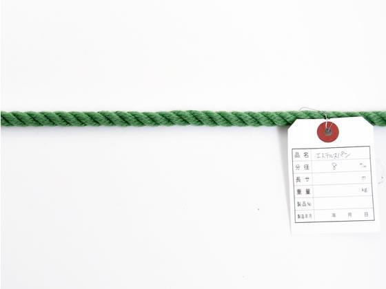 紺屋商事/カラーエステルロープ 緑 8mm×200m巻/60011669