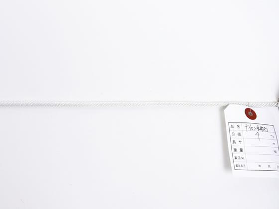 紺屋商事/ナイロン金剛打ロープ 4mm×300m/60011284