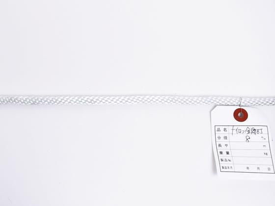 紺屋商事/ナイロン金剛打ロープ 8mm×300m/60011287