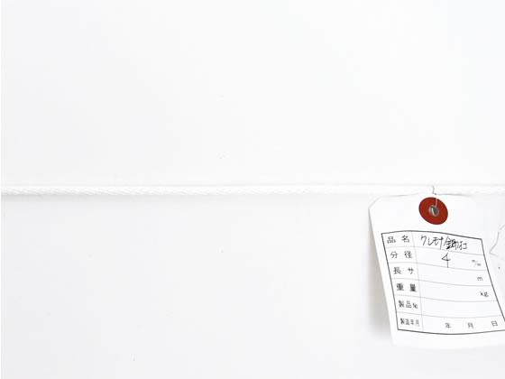 紺屋商事/クレモナ金剛打ロープ 4mm×300m/60011297