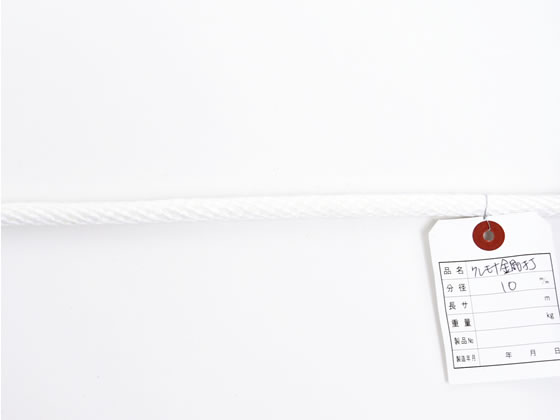 紺屋商事/クレモナ金剛打ロープ 10mm×300m/60011303