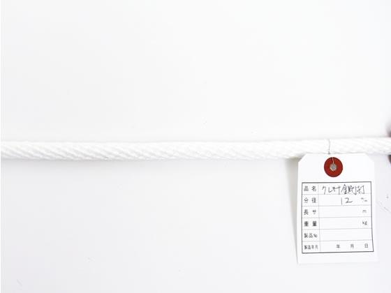 紺屋商事/クレモナ金剛打ロープ 12mm×200m/60011304
