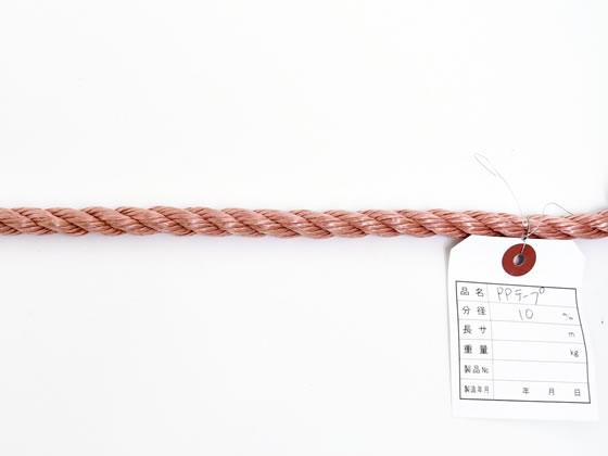 紺屋商事/PPカッチ3打ロープ 10mm×200m/60011363