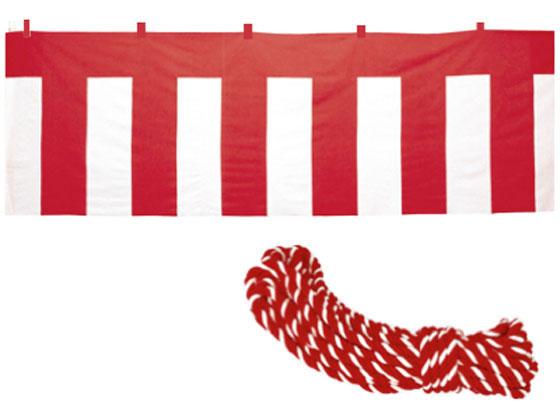 ササガワ/紅白幕 木綿製 紅白ロープ付き/40-6501