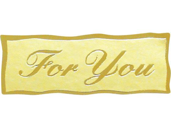 【納期約4日】【税込2500円以上で送料無料】 ササガワ/アドテープ For you 500片/21-57