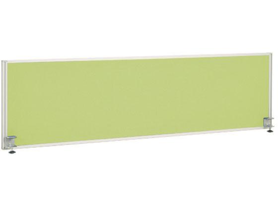 カグクロ/デスクトップパネル W1400 イエローグリーン/GL-1400-YG