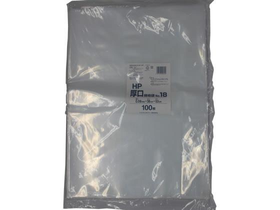 システムポリマー/厚口規格袋 NO.18 0.08mm厚 100枚×5袋