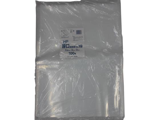 システムポリマー/厚口規格袋 NO.19 0.08mm厚 100枚×5袋
