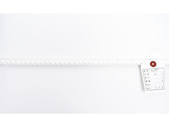 紺屋商事/クレモナロープ 12mm 20m〈切売〉/60011008