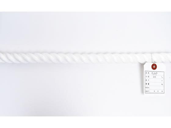 紺屋商事/クレモナロープ 20mm 20m〈切売〉/60011012