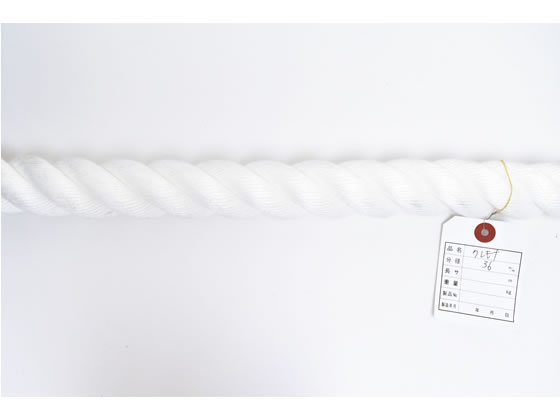 紺屋商事/クレモナロープ 36mm 5m〈切売〉/60011016
