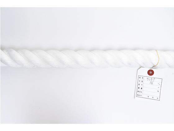 紺屋商事/クレモナロープ 36mm 10m〈切売〉/60011016