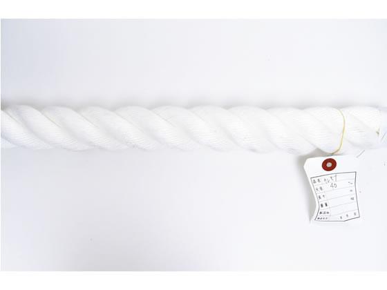 紺屋商事/クレモナロープ 40mm 10m〈切売〉/60011017
