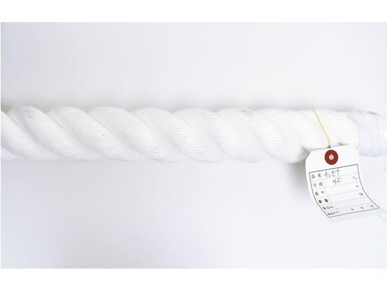 紺屋商事/クレモナロープ 45mm 20m〈切売〉/60011019