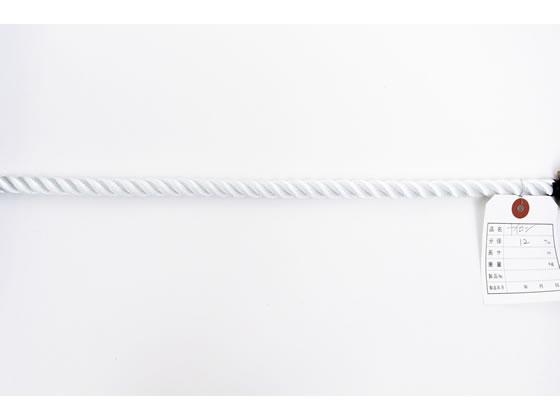 紺屋商事/ナイロンロープ 12mm 20m〈切売〉/60011048