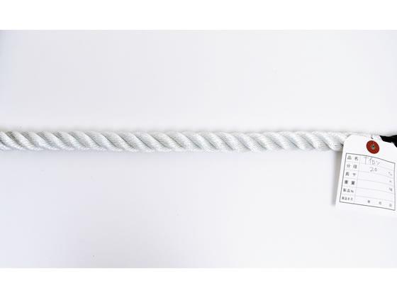 紺屋商事/ナイロンロープ 20mm 10m〈切売〉/60011052