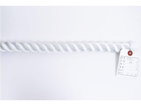 紺屋商事/ナイロンロープ 24mm 20m〈切売〉/60011054