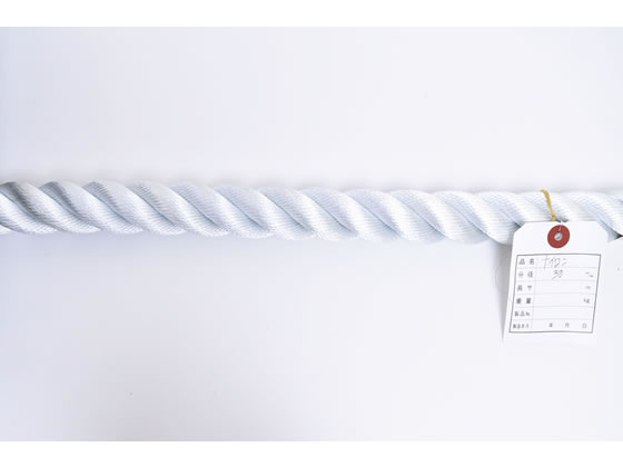紺屋商事/ナイロンロープ 30mm 20m〈切売〉/60011055