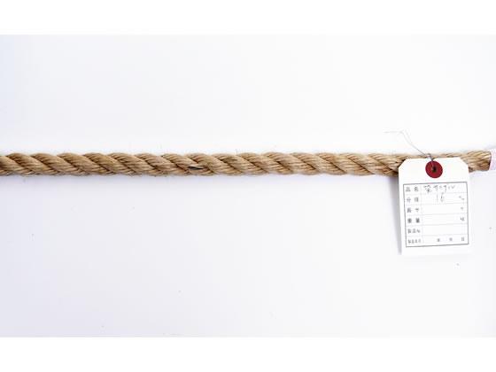 紺屋商事/麻ロープ 16mm 20m〈切売〉/60011169