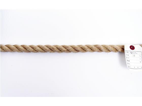 紺屋商事/麻ロープ 18mm 20m〈切売〉/60011170