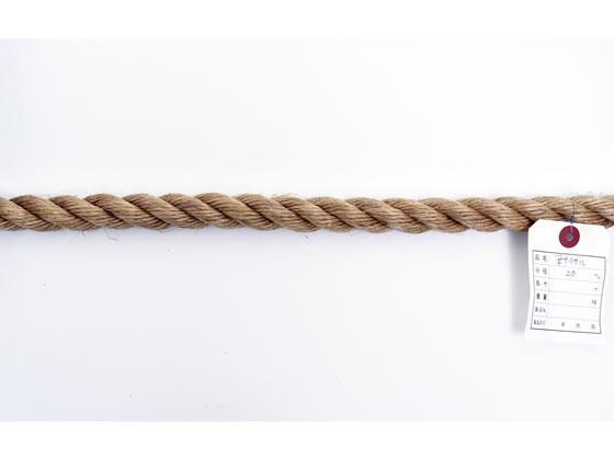 紺屋商事/麻ロープ 20mm 20m〈切売〉/60011171