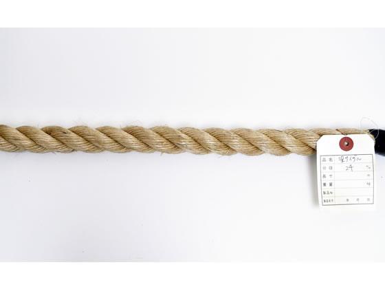 紺屋商事/麻ロープ 24mm 20m〈切売〉/60011173