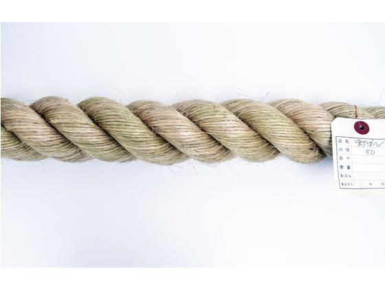 紺屋商事/麻ロープ 50mm 5m〈切売〉/60011179