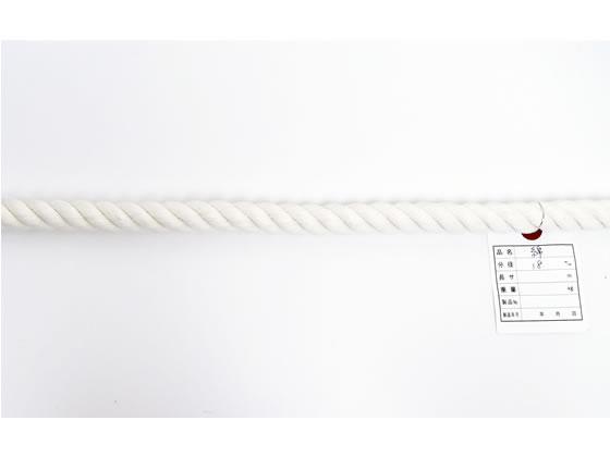 紺屋商事/綿ロープ 18mm 20m〈切売〉/60011251