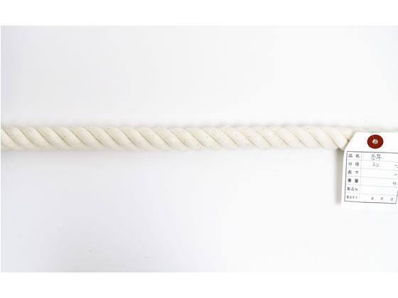 紺屋商事/綿ロープ 22mm 20m〈切売〉/60011253