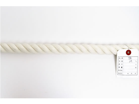 紺屋商事/綿ロープ 24mm 10m〈切売〉/60011254