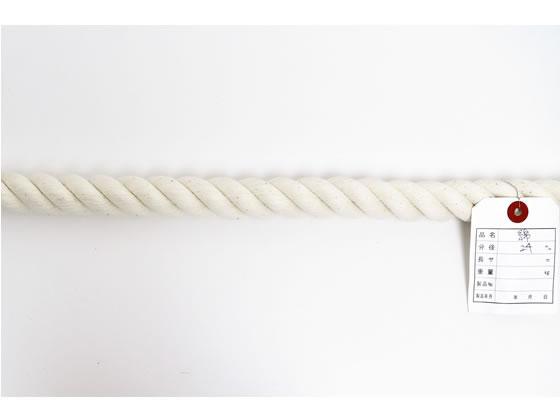 紺屋商事/綿ロープ 24mm 20m〈切売〉/60011254