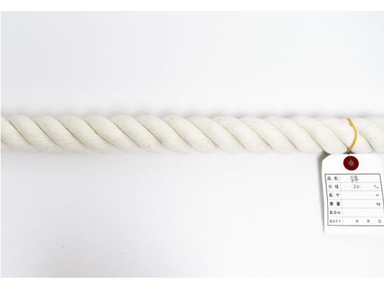 紺屋商事/綿ロープ 30mm 10m〈切売〉/60011255