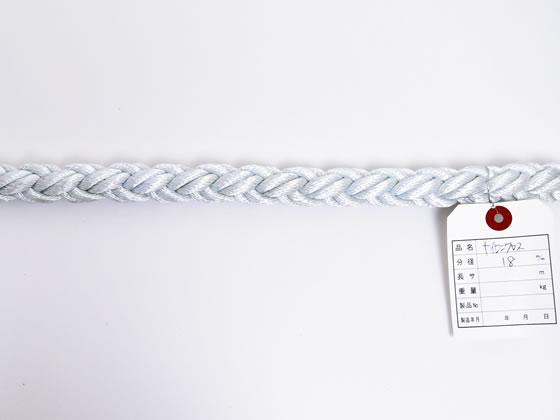紺屋商事/ナイロンクロスロープ 18mm 20m〈切売〉/60011506
