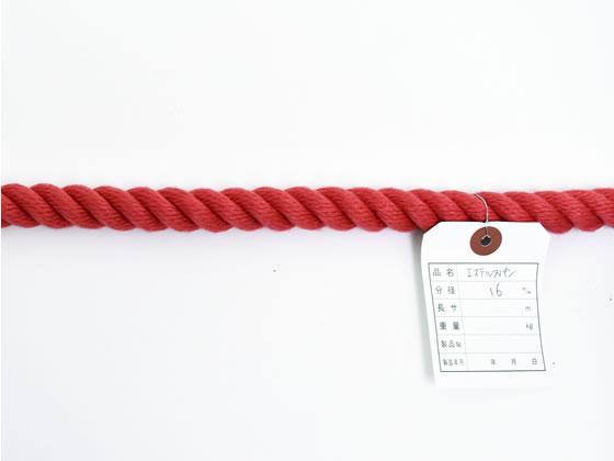 紺屋商事/カラーエステルロープ 赤 16mm 10m〈切売〉/60011605