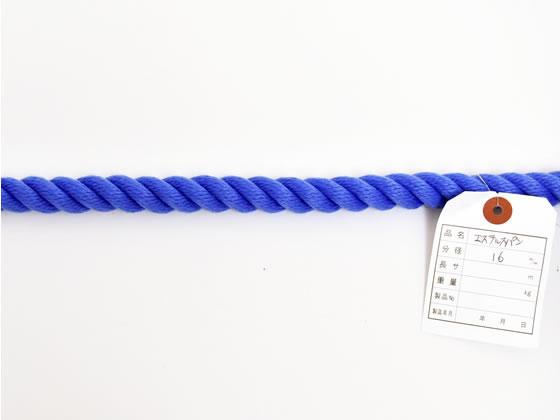 紺屋商事/カラーエステルロープ 青 16mm 20m〈切売〉/60011611