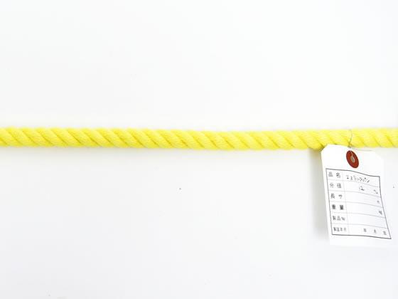紺屋商事/カラーエステルロープ 黄色 12mm 20m〈切売〉