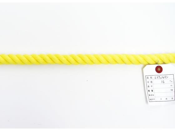 紺屋商事/カラーエステルロープ 黄色 16mm 20m〈切売〉