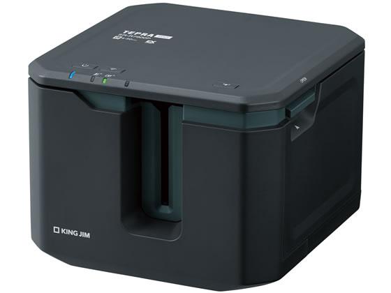 キングジム/ラベルプリンター「テプラ」PRO/SR-R7900P