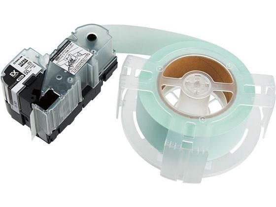キングジム/詰替用EXロングテープ 50mm 白 黒文字/SS50K-EXR