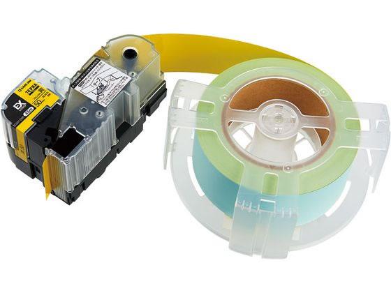 キングジム/詰替用EXロングテープ 50mm 黄 黒文字/SC50Y-EXR