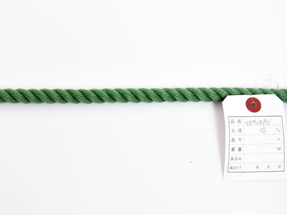 紺屋商事/カラーエステルロープ 緑 10mm 20m〈切売〉/60011621