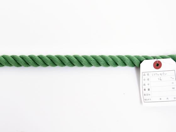 10m〈切売〉/60011623 紺屋商事/カラーエステルロープ 16mm 緑