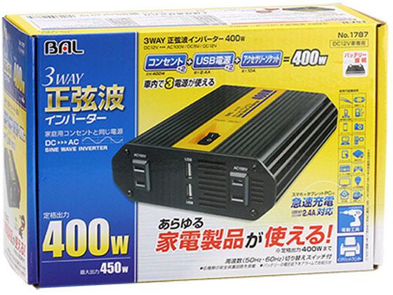 【お取り寄せ】大橋産業/3WAY 正弦波インバーター 400W/1787