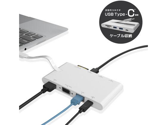 エレコム/USB Type-C接続ドッキングステーション/DST-C05WH