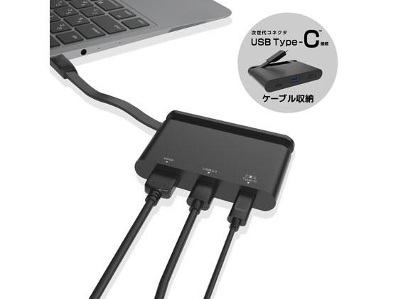 エレコム/USB Type-C接続ドッキングステーション/DST-C06BK