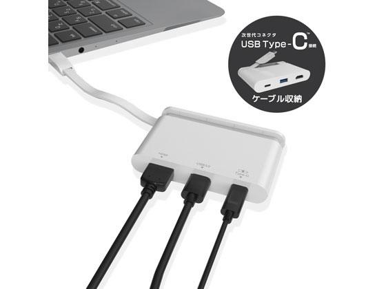 エレコム/USB Type-C接続ドッキングステーション/DST-C06WH