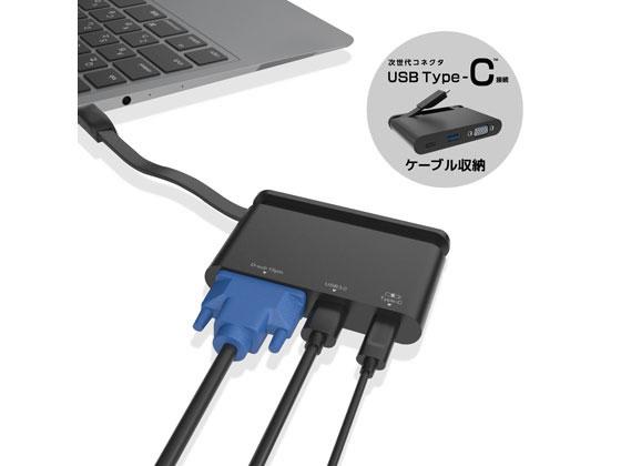 エレコム/USB Type-C接続ドッキングステーション/DST-C07BK