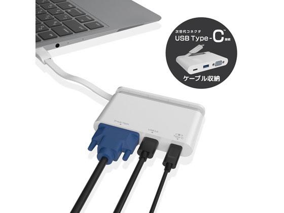 エレコム/USB Type-C接続ドッキングステーション/DST-C07WH